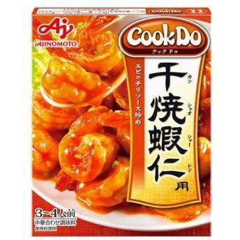 味の素 クックドゥ 干焼蝦仁(カンシャオシャーレン)用 110g×10個セット /クックドゥ
