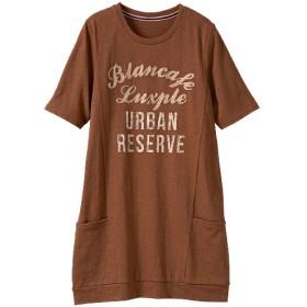 50%OFF【レディース大きいサイズ】 刺繍使いバルーンTシャツ - セシール ■カラー:ブラウン ■サイズ:5L