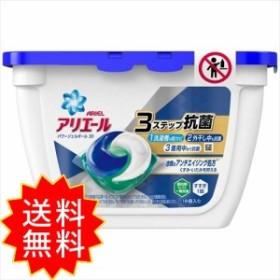アリエール パワージェルボール3D 本体 P&G 衣料用洗剤 P&G 通常送料無料