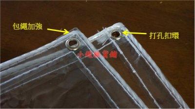 [ 小趙雜貨鋪 ](訂製加工賣場) PVC 軟質 透明 塑膠 套 50*45*15