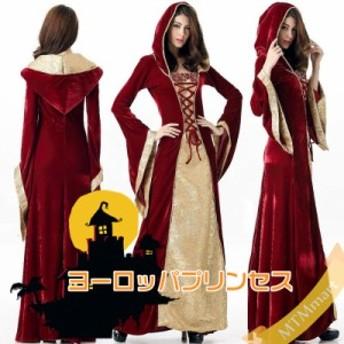 ハロウィン 衣装 キャラクター 仮装 吸血鬼 ヨーロッパプリンセス お姫様 バンパイア レディース ガールズ イベント