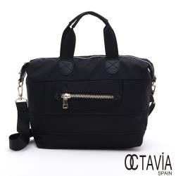 OCTAVIA 8 - 美好的一天 尼龍輕量立體橫車紋極簡托特包 - 印記黑