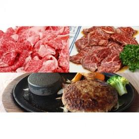 【黒毛和牛】切落し800gとハラミたれ漬600g、国産牛100%!お肉屋さんの本気ハンバーグ5個のセット