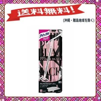 クイックルワイパー フロア用掃除道具 ピンク×ブラックデザイン 本体