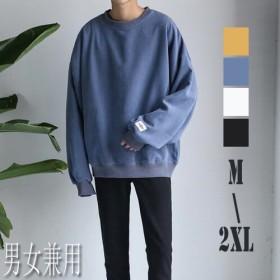 Tシャツ メンズ クルーネック 切り替え 長袖シャツ トップス ティーシャツ 2019 新作 セール/男女兼用