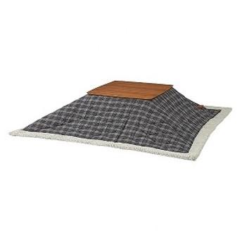 こたつ布団 [対応天板サイズ:約75×75cm /正方形] KK-125BL