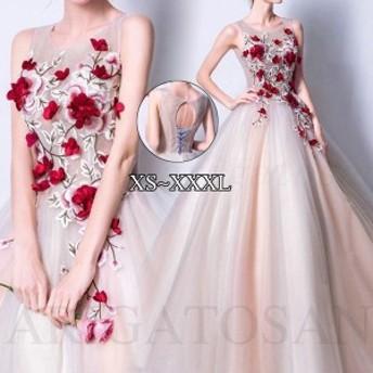 ロングドレス 豪華なウェディングドレス パーティードレス カラードレス イブニングドレス ドレス ワンピース 格安 結婚式 二次会 演奏会