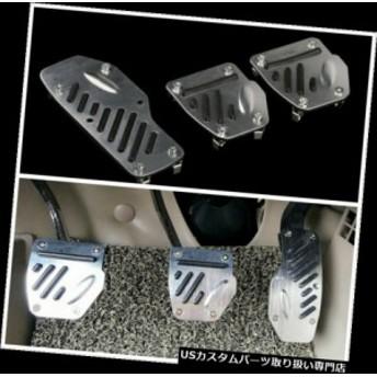 3Pc滑り止めのフットペダルのパッドは車のブレーキクラッチのための手動伝達M / Tを覆います