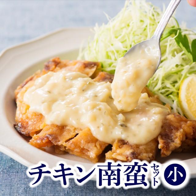 チキン南蛮セット(小)(7袋)