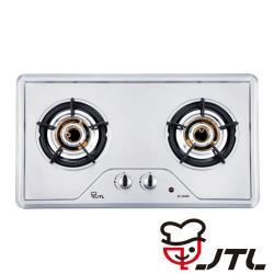 喜特麗 JTL IC點火雙內焰不鏽鋼雙口檯面爐 JT-2208S 含基本安裝配送