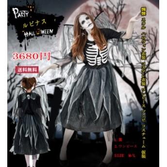 吸血鬼 巫女 魔女 悪魔 女王 ゾンビガイコツ 悪魔 髑髏 衣装 変装 ハロウィンコスプレ 女性用 仮装 コスチューム ドレス