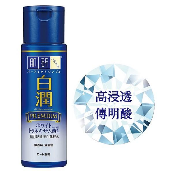 肌研白潤集中淡斑化粧水清爽170m【康是美】