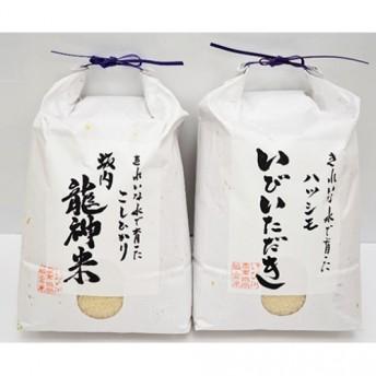 JAいび川プレミアム米セット/白米 3kg×2袋