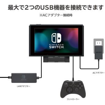 テーブルモード専用 ポータブルUSBハブスタンド2ポート for Nintendo Switch NS2-039