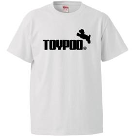おもしろ Tシャツ 【トイプードル ジャンプ】 【白T】【S】/C6/