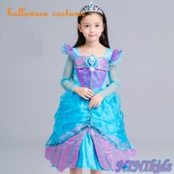 シンデレラ ドレス コスプレ 衣装 お姫様ドレス 子供 ハロウィン衣装 パーティー イベント 150cmまで
