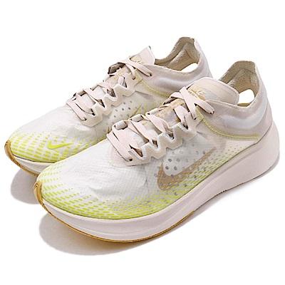 Nike 慢跑鞋 Zoom Fly SP 運動 男鞋
