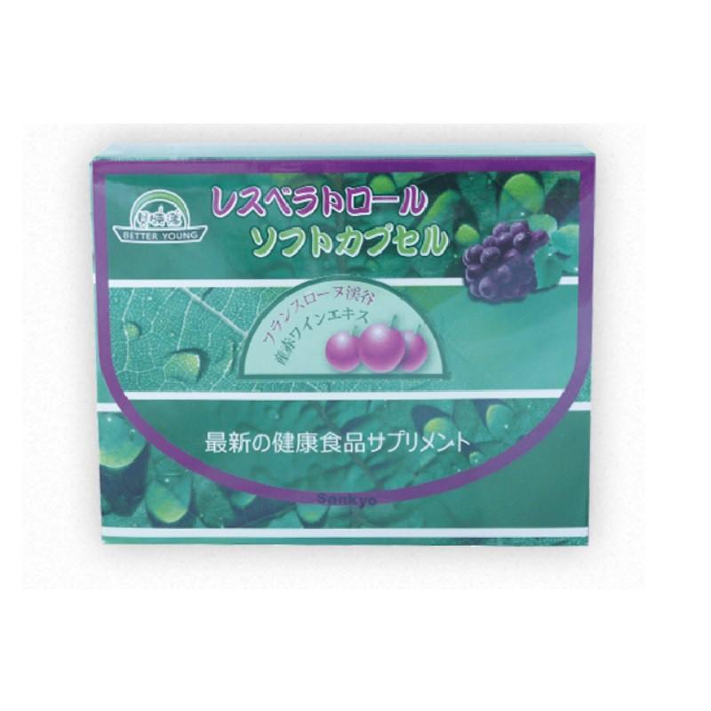 貝特漾 第二代超臨界萃取白藜蘆醇軟膠囊 30顆 升級配方 限時特惠