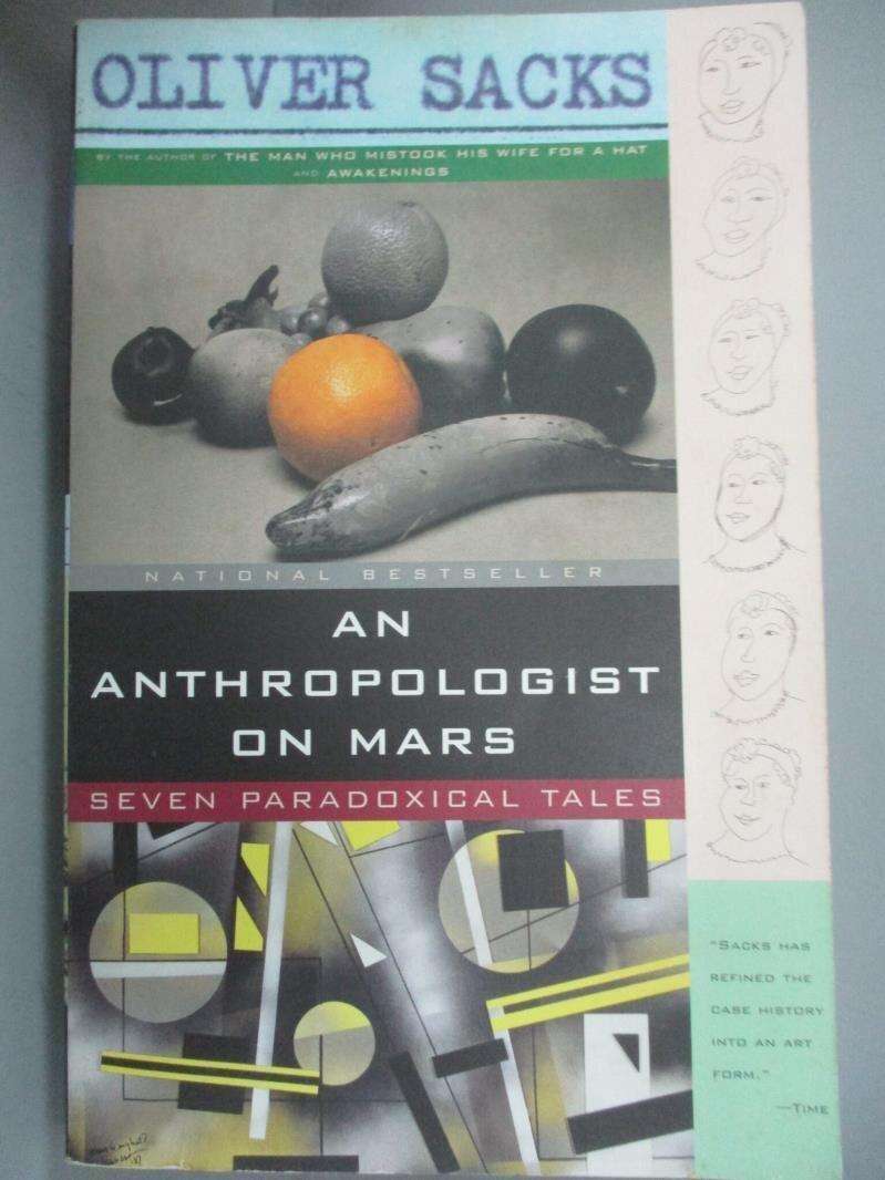 【書寶二手書T1/心理_KLU】An Anthropologist on Mars: Seven Paradoxical Tales_Sacks, Oliver W.