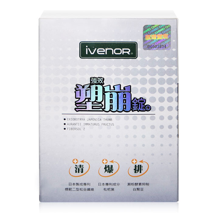 【iVENOR】二代強效塑崩錠 60錠/盒