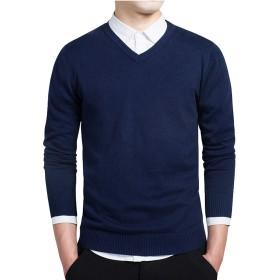 メンズ Vネック ニット セーター プルオーバー 無地 長袖 トップス カジュアル 秋冬 100% 綿 全8色 蓝 XL