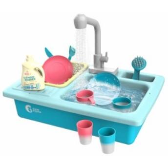 Cute Stone おままごとキッチンセット 皿を洗いおもちゃ 温度で色が変わる