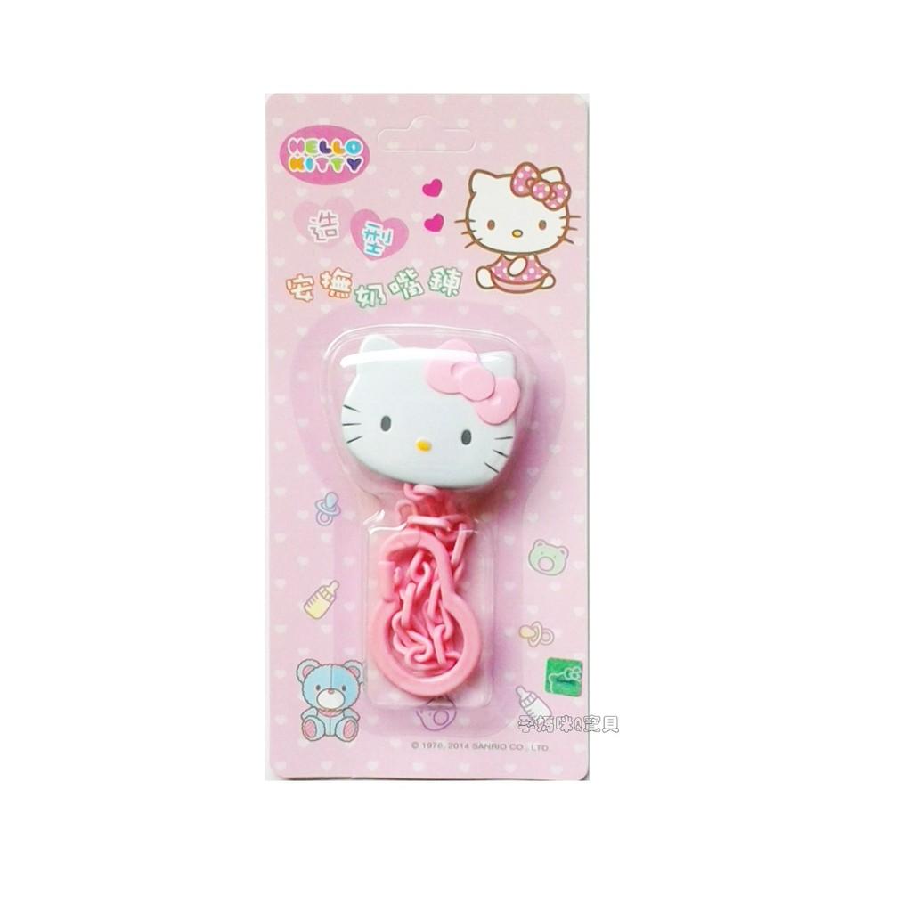 三麗鷗 HELLO KITTY凱蒂貓造型安撫奶嘴鍊 日本三麗鷗正版授權台灣製