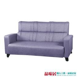 品味居 羅莎 時尚貓抓皮革三人座沙發椅(三色可選)