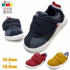 イフミー ライト IFME Light 22-9702 キッズ ベビー 子供靴 スニーカー マジックテープ