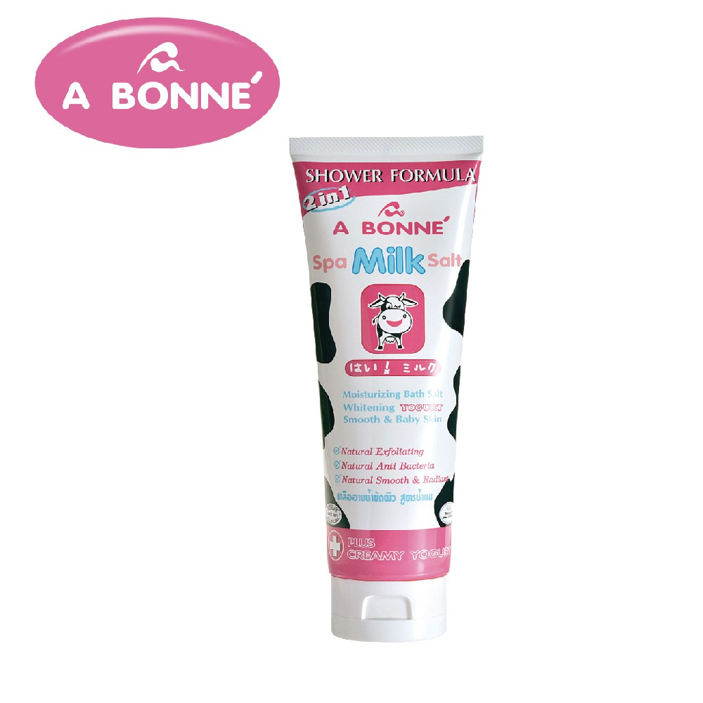 【A BONNE'】牛奶SPA身體去角質沐浴鹽精華乳