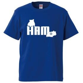 おもしろ Tシャツ ハムスター 【てくてくハム】【青T】【M】