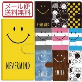Huawei P30 lite 手帳型 ケース カバー スマホケース ファーウェイ ライト スマホカバー 携帯ケース 携帯カバー スマートフォンケース スマートフォンカバー Android アンド