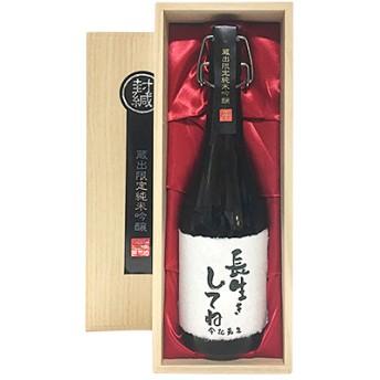 【日本酒】国の寿 純米吟醸酒 敬老の日ラベル 720ml 日本酒・焼酎
