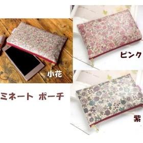 ラミネート通帳印鑑カードポケットポーチ/花柄3種