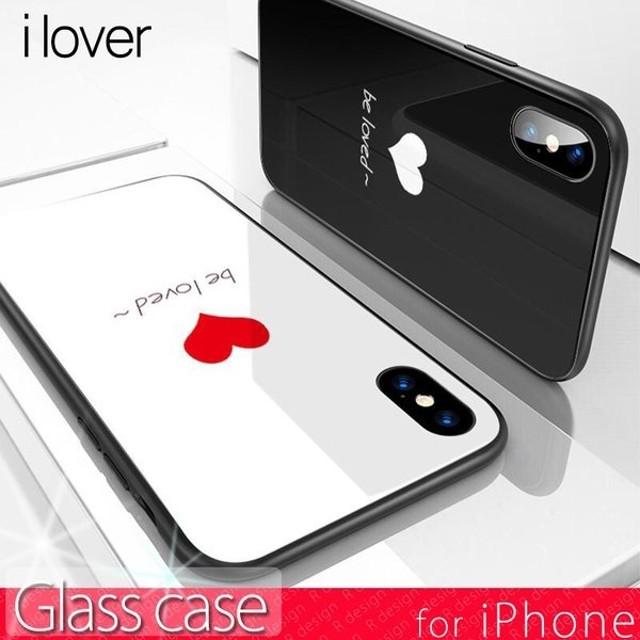 iPhone8 ケース iPhoneX iPhone7 アイフォンX アイフォン8 ガラス かわいい おしゃれ スマホケース iPhoneケース