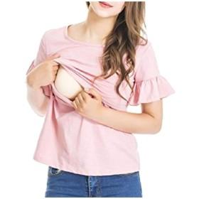 GodeyesW 母乳育児マタニティブラウスTシャツ Pink XS