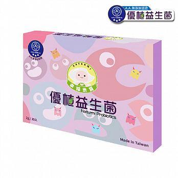 台灣 幸福米寶 優植益生菌2g*30入【母親節推薦】