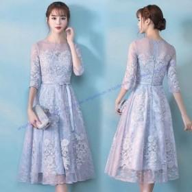 パーティードレス 結婚式ドレス 袖あり ウエディングドレス レース 大きいサイズ 大人 可愛い 上品 お呼ばれ 食事会 二次会 披露宴 卒業