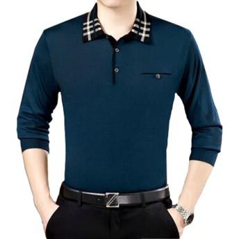 快売メンズ Tシャツ Vネック 長袖Tシャツ 無地 ニット 開襟 春秋シャツ (3XL, ブルー1)