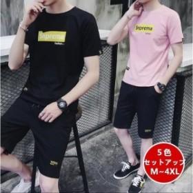 ジャージ メンズ Tシャツ ハーフパンツ 上下セット カットソー 半袖 短パン  セットアップ 無地 カジュアル 夏 ルームウェア 部屋着 夏新