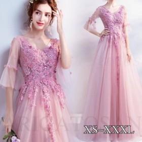 ウェディングドレス ロングドレス マキシワンピース 結婚式 ドレス カラードレス フォーマル 発表会ドレス パーティードレス レディース