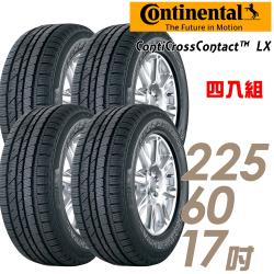【Continental 馬牌】ContiCrossContact LX 輕越野休旅輪胎_四入組_225/60/17(LX)