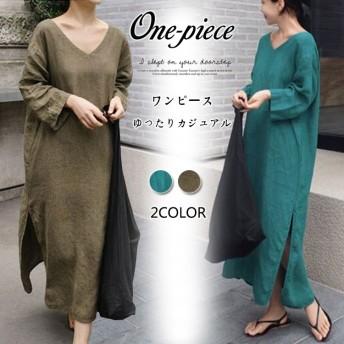 新作 レディース ロング丈 長袖 ワンピース ゆったり 韓国ファッション 大きいサイズ 体型カバー ワンピース