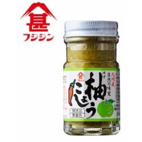 富士甚醤油 フジジン 柚子こしょう 60g
