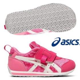 【アシックス】asics IDAHO SPORTS PACK MINI 【アイダホ スポーツパック ミニ】1144A023-700 子供靴 キッズシューズ 19AW ask