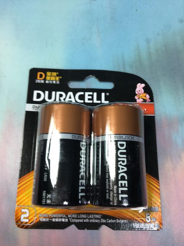 【八八八】e網購~【金頂 鹼性電池1號 2入】065581鹼性電池 電池