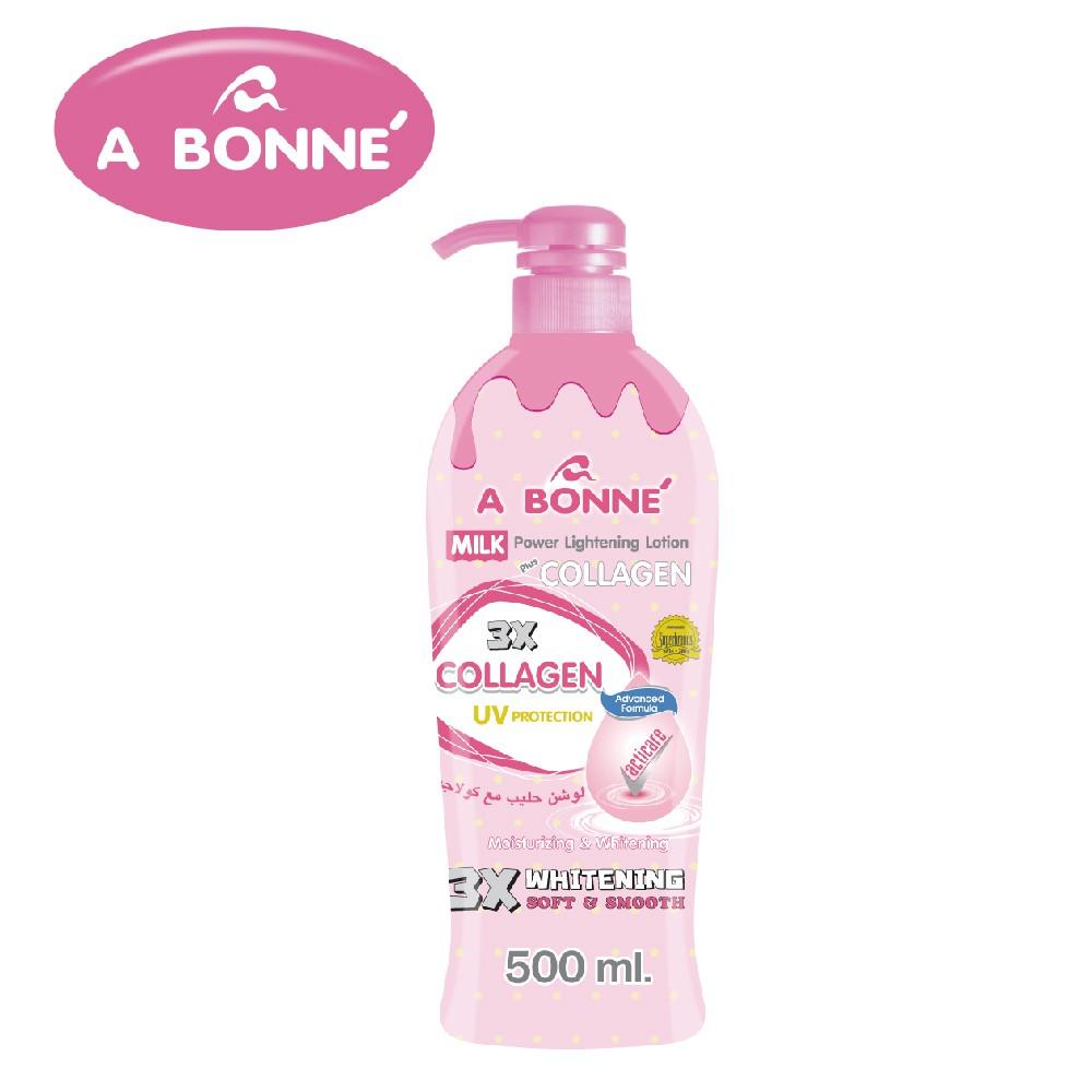 【A BONNE'】牛奶亮白身體乳