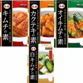 キムチの素 盛り合わせ 4種類 花菜 キムチの素  盛り合わせ 4種類 ■オイキムチの素■キムチの素■白キムチの素 ■カクテキの素 ■韓国