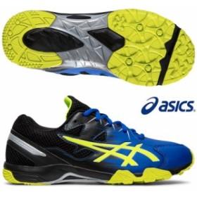 asics【アシックス】 LAZERBEAM SD ASICSBLUE レーザービーム ジュニア 子供 キッズ 通学 運動靴 ask 19AW 1154A033