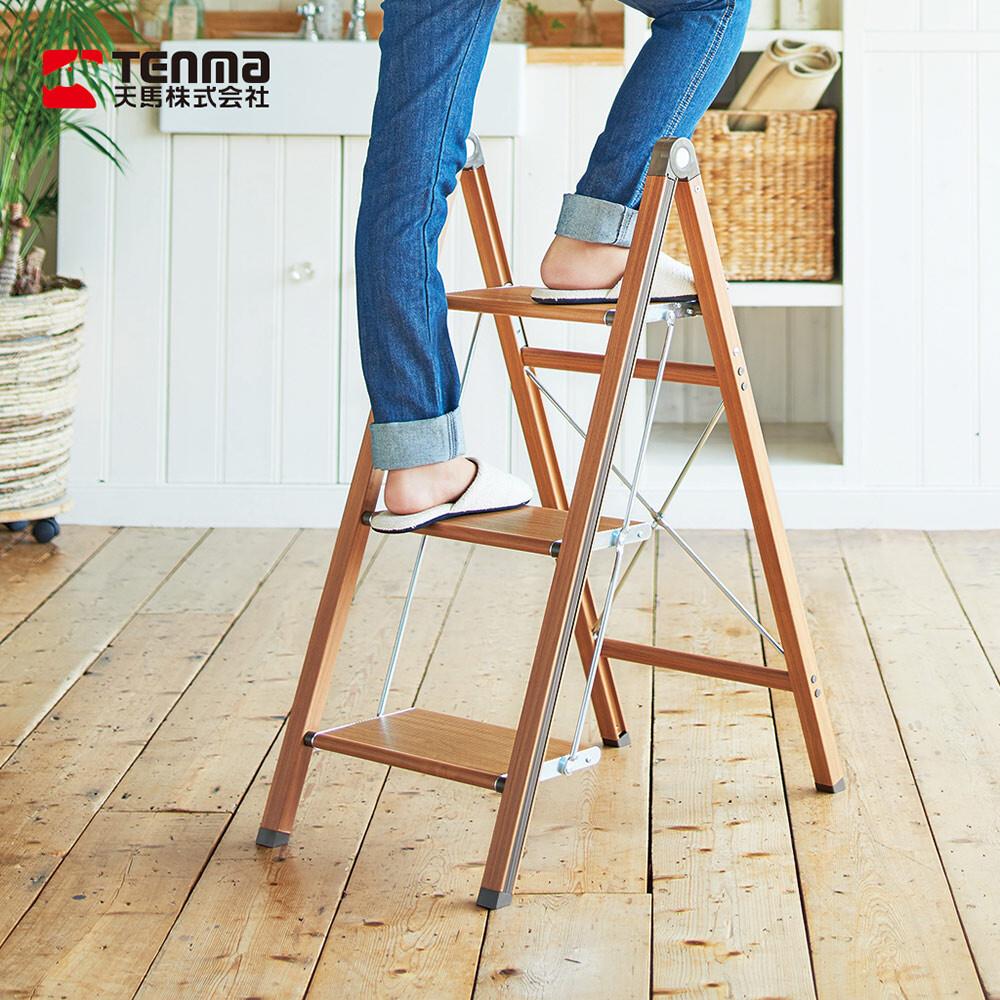 日本天馬木紋家用便攜式鋁合金三層折疊梯-棕色